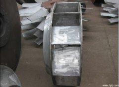 <b>不锈钢防腐风机叶轮</b>